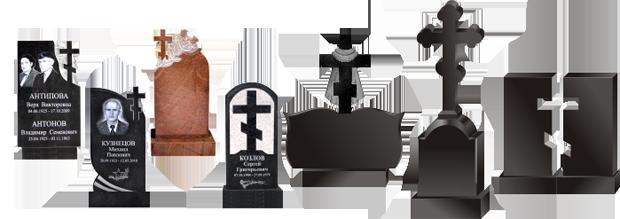 размеры могилы